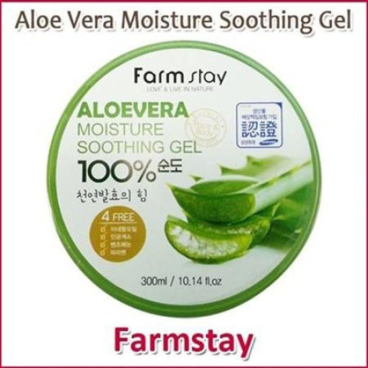 みぞれ百ぬいぐるみFarm Stay Aloe Vera Moisture Soothing Gel 300ml /オーガニック アロエベラゲル 100%/保湿ケア/韓国コスメ/Aloe Vera 100% /Moisturizing [並行輸入品]