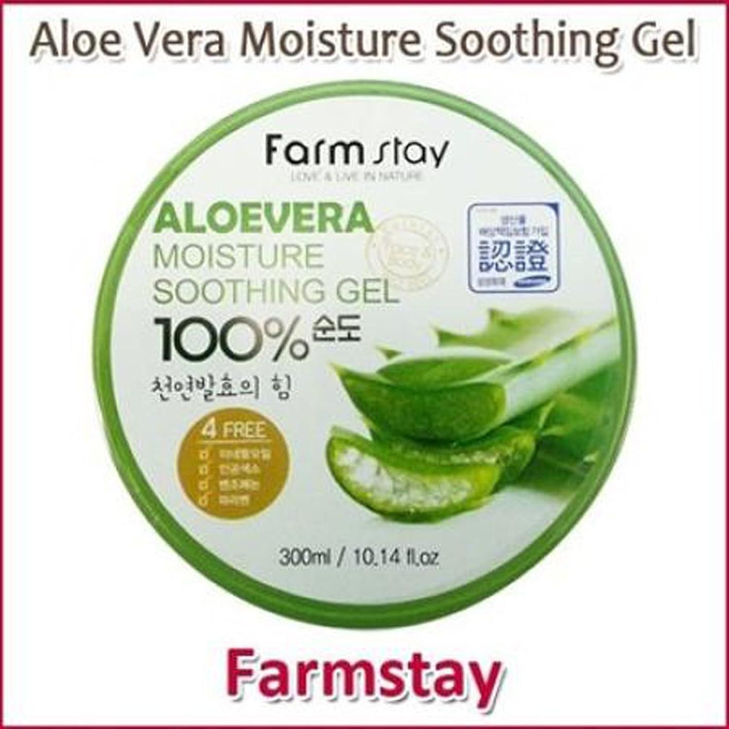 五時間厳守サンダースFarm Stay Aloe Vera Moisture Soothing Gel 300ml /オーガニック アロエベラゲル 100%/保湿ケア/韓国コスメ/Aloe Vera 100% /Moisturizing [並行輸入品]