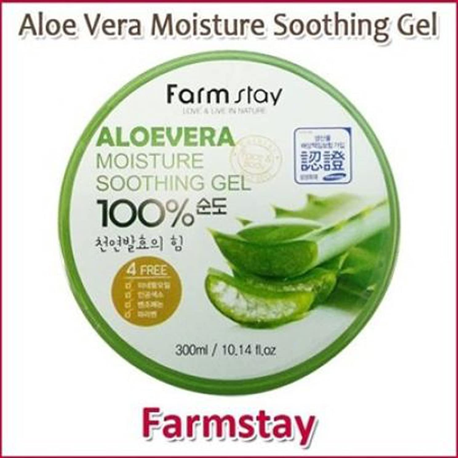 ステッチアラスカ先生Farm Stay Aloe Vera Moisture Soothing Gel 300ml /オーガニック アロエベラゲル 100%/保湿ケア/韓国コスメ/Aloe Vera 100% /Moisturizing [並行輸入品]