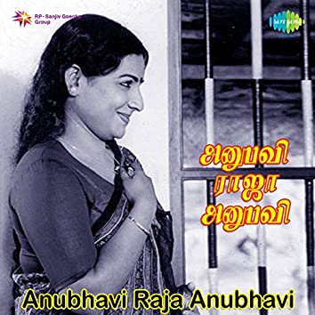 Anubhavi Raja Anubhavi (Original Motion Picture Soundtrack)