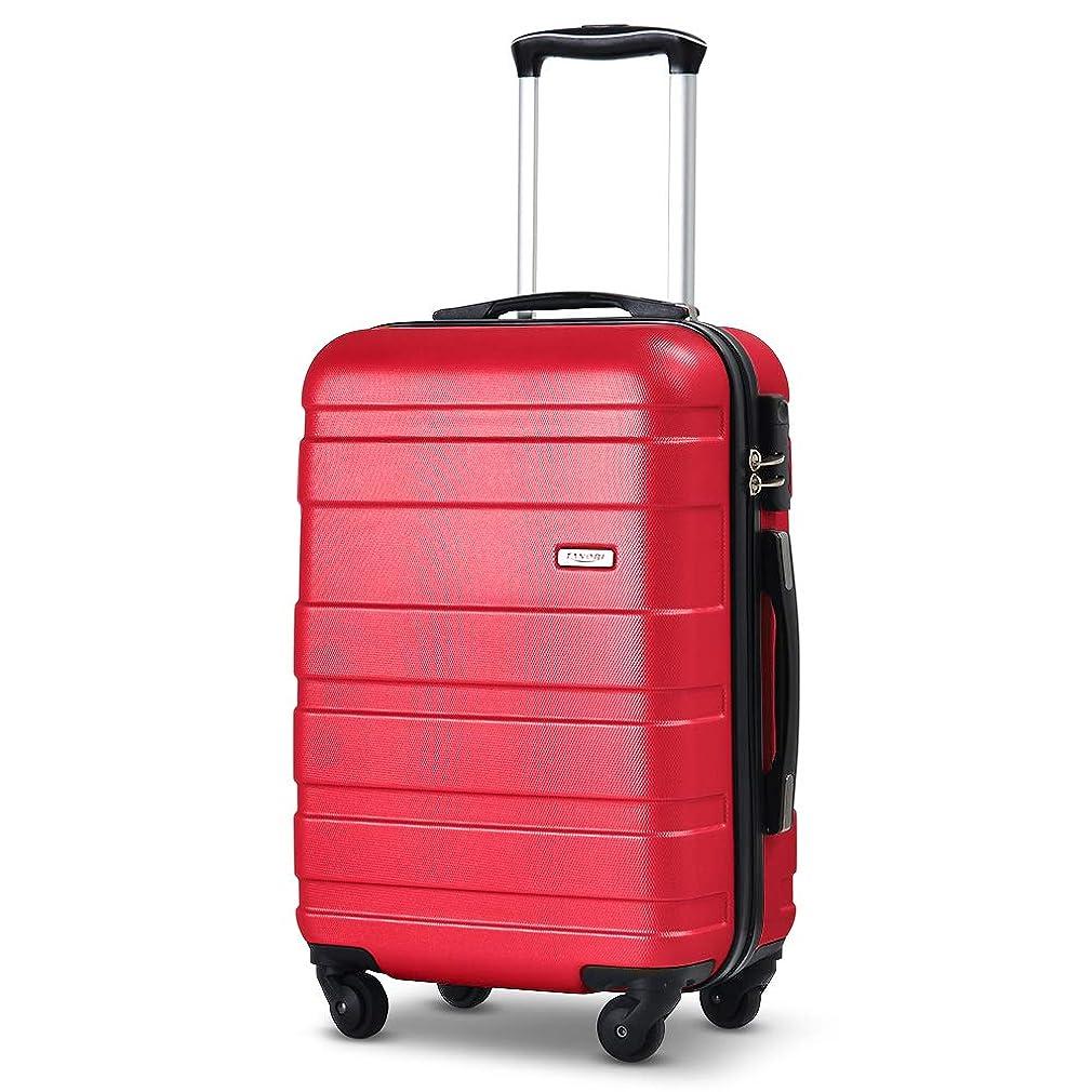 コンテンツルー下着【タノビ】 TANOBI スーツケース キャリーバッグ キャリーケース 超軽量 機内持込可 ファスナータイプ 【一年安心保証】 3サイズ6色