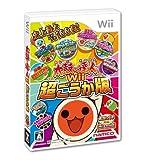 Taiko no Tatsujin Wii: Chou Gouka Han [Japan Import]