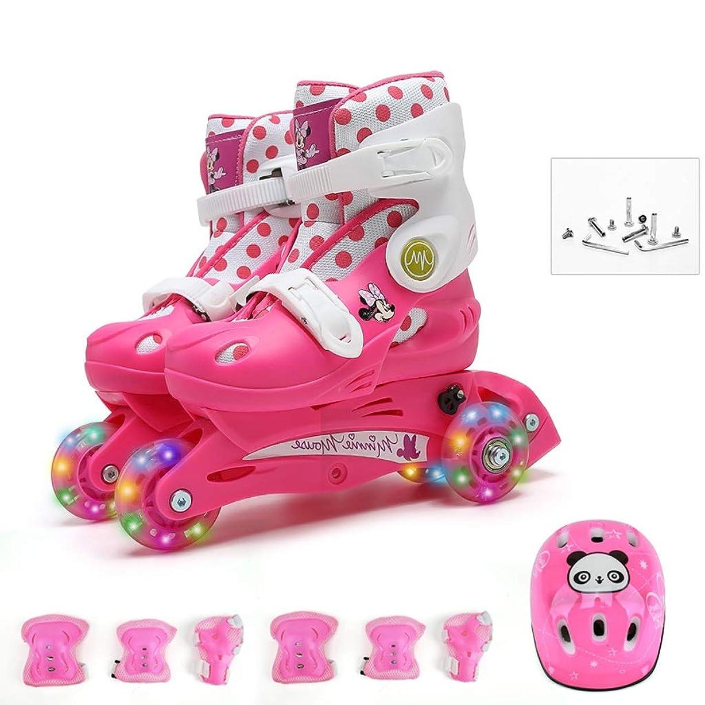 宿るうめきアサートローラースケート、 幼い子供のスケート、 プーリーシューズセット、 初心者ローラースケート キッズ ローラースケート (Color : Pink, Size : M (29-32 yards) 5-10 years old)
