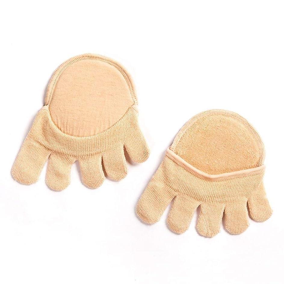 草発明する同様のつま先セパレーターヨガスポーツ5つま先セパレーターソックスアライメント痛み健康マッサージソックス (Color : A, Size : Full finger)