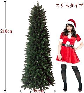 特別割引中!最高級リッチ スリムタイプ クリスマスツリー210cm ヌードツリー モミの木高密度ツリー ドイツ、ベルギー輸出専用21-I