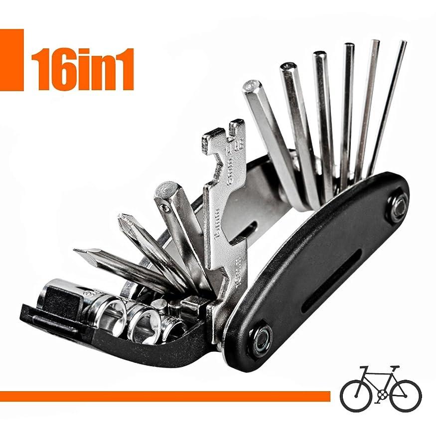 仕事形容詞また明日ねiNeith 16in1 自転車修理セット 携帯マルチツール バイク修理キット 6角レンチ メンテナンス用 折畳み 多機能工具セット