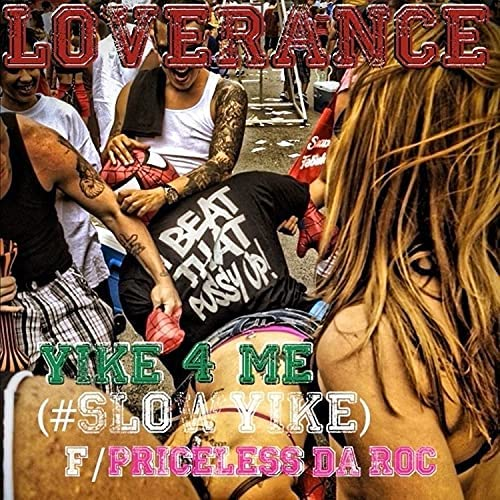 LoveRance