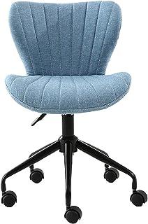 Ropa de silla de oficina, silla de trabajo para computadora con respaldo en forma de abanico, silla de escritorio ergonómica con ruedas giratorias, ajuste de elevación, sala de estar de oficina en c