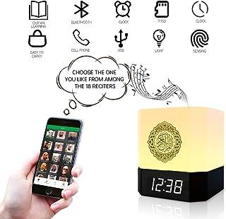 Swthlge Quran Cube,Quran Speaker Bluetooth Quran Player Display time app Control azan Clock Quran lamp 8GB hajj Gift