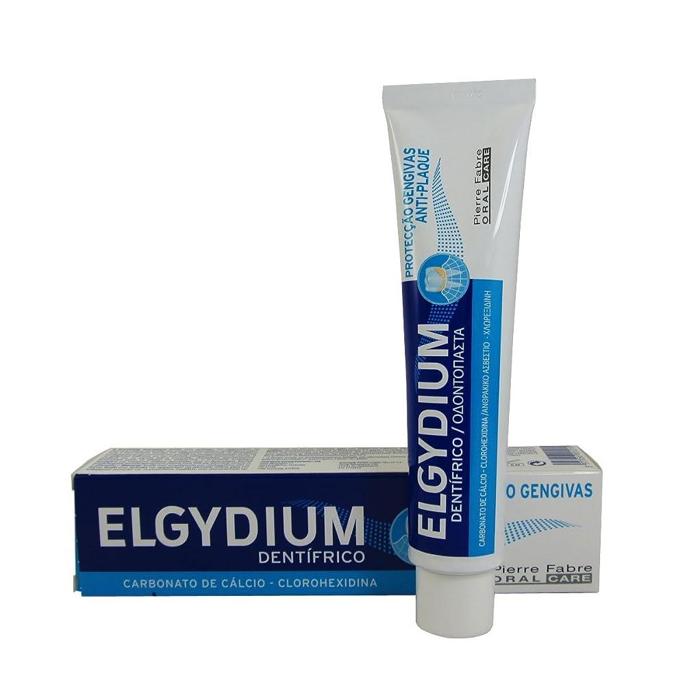 鉄道駅自治北米Elgydium Gums Toothpaste 75ml [並行輸入品]