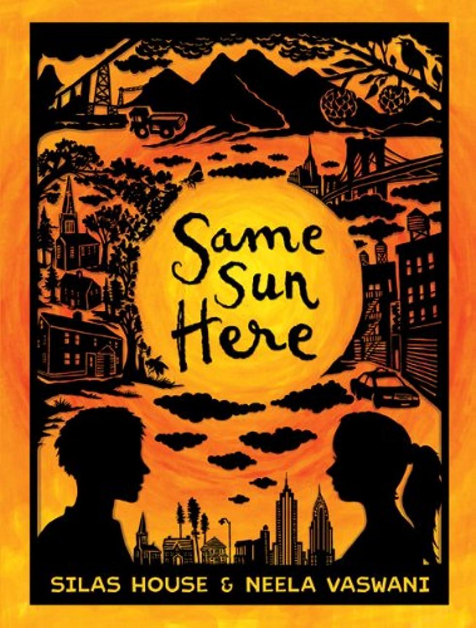 保持真実に合理的Same Sun Here (English Edition)