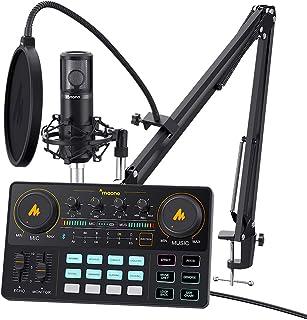 رابط صدا با DJ Mixer و کارت صدا ، Maonocaster Lite Portable ALL-IN-ONE Podcast Production Studio با میکروفن Boom Arm برای گیتار ، پخش زنده ، رایانه ، ضبط و بازی (AU-AM200-S6)