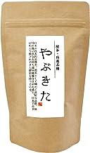 やぶきた210ℊ   緑茶   静岡県産   深むし茶   一番茶葉使用   駿府堂茶舗   品種