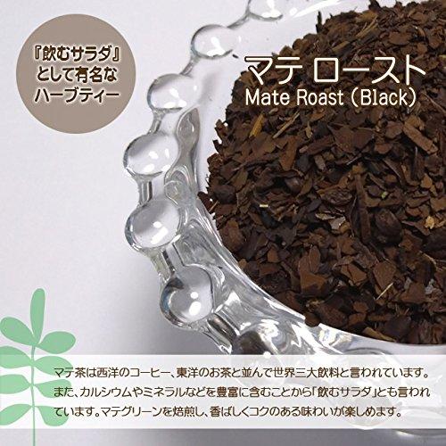 マテロースト[ブラック](ブラジル産・マテ茶・ハーブティー)2g×50ティーバッグ入り(1個)