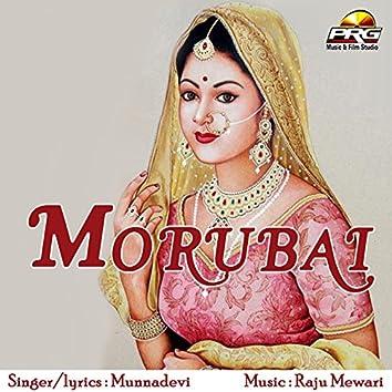 Morubai