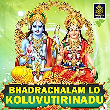 Bhadrachalam Lo Koluvutirinadu