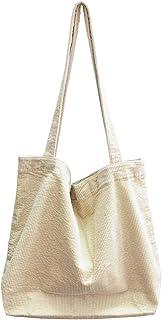 Ulisty Damen Grosse Kapazität Cord Schultertasche Retro Handtasche Mode Einkaufstasche Tragetasche Tägliche Tasche Beige