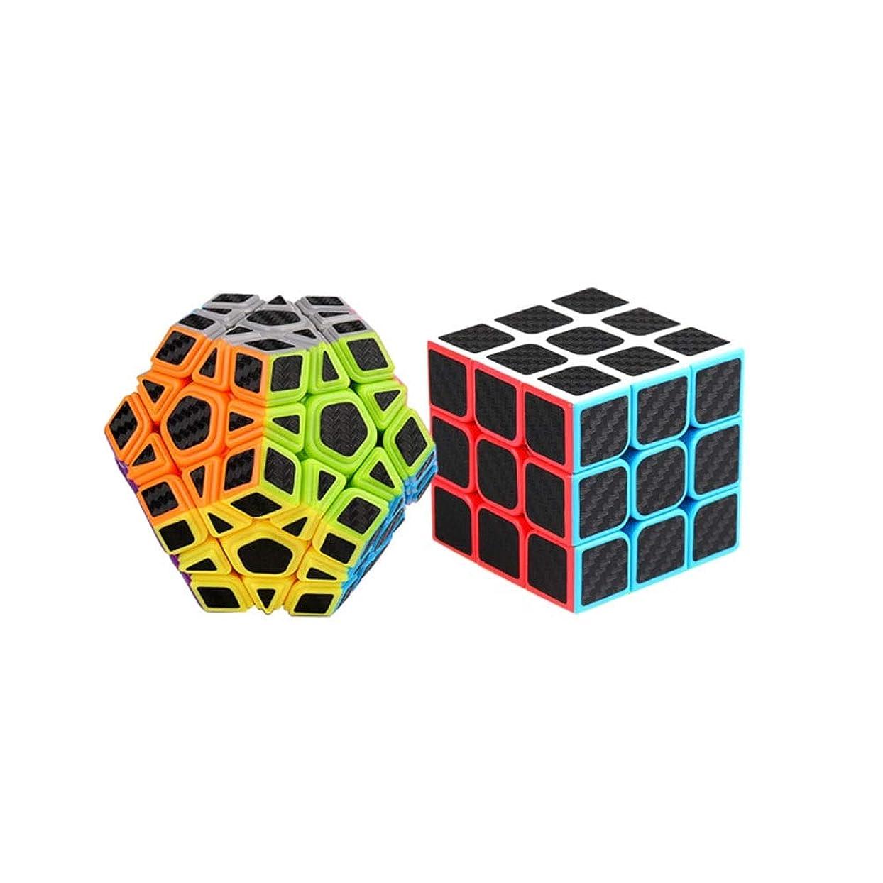 ドール強度博覧会Jinnuotong ルービックキューブ、スムーズな使用、スモールゲーム用ルービックキューブとして使用、使用が簡単(2パッケージ) エレガントで快適 (Edition : Pentagonal and third order)