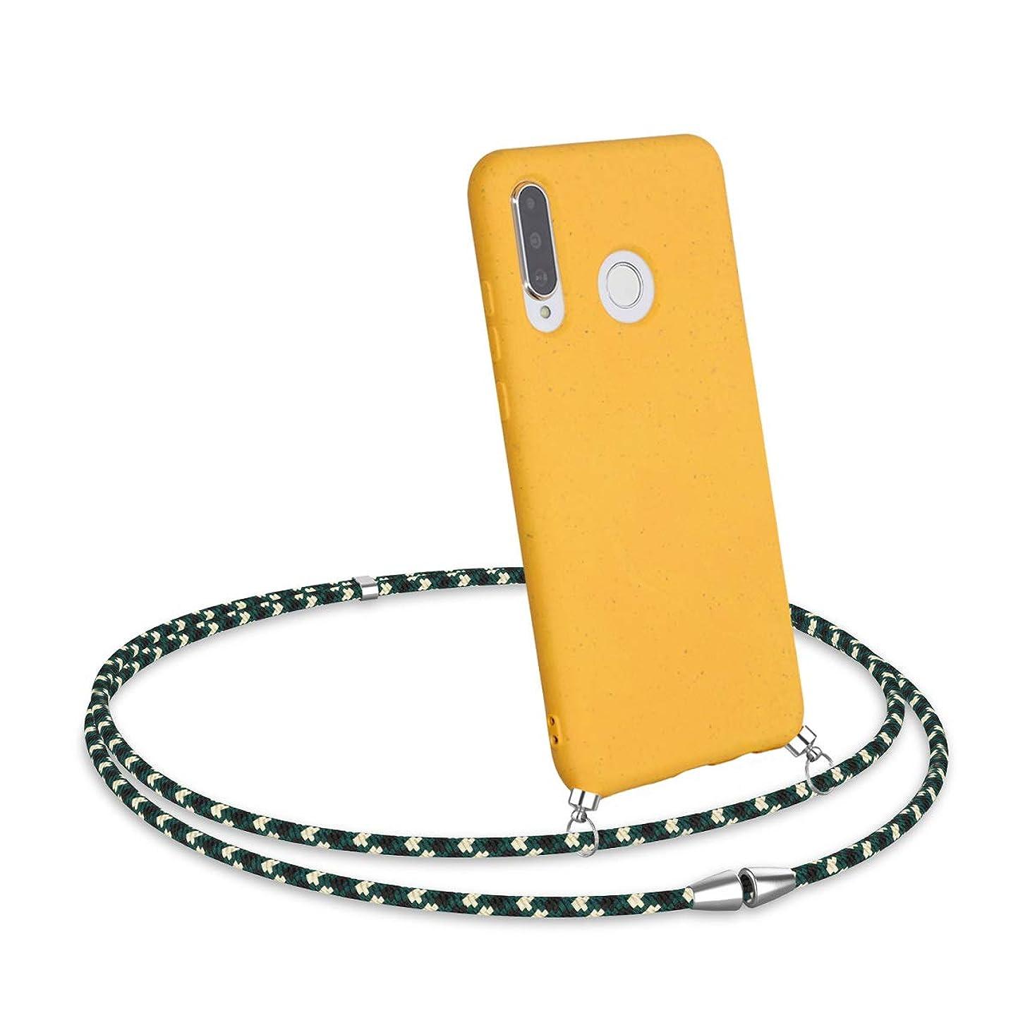 ありふれた検出慎重kalibri 対応: Huawei P30 Lite ケース - 100% 麦わら製 保護 ストラップ付き クロスボディ ファーウェイ P30 ライト