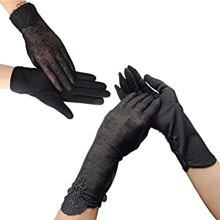TOUROAM 2 Pairs Summer Women Lady Outdoor Uv Protection Gloves Elegant Stylish Cotton/Lace Sexy Mesh Lace Flower Mittens(1...