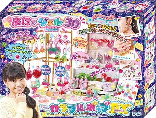 ぷにジェル3D カラフルポップDX