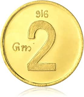 Bhima Jewellers 22k (916) Plain Engraved 2 gm Yellow Gold Coin