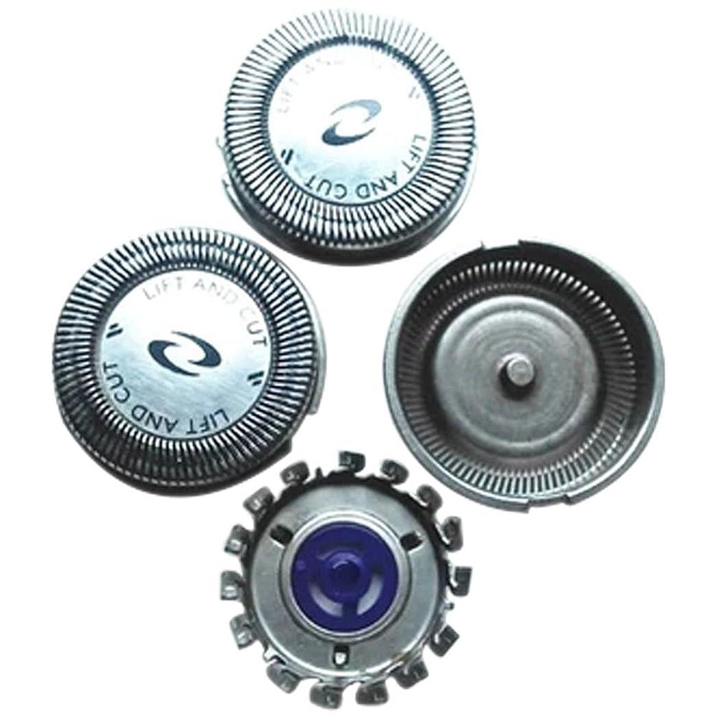 慣らすセンチメートル安全Juleyaing 置換 シェーバー かみそり 頭 刃 for Philips HQ30 HQ40 HQ56 PQ182 PQ202 YS500