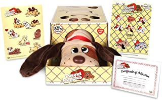 Pound Puppies Classic Plush - Beige with Brown Spots