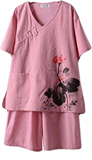 Short Pajamas Suit Cotton Khan Steam Clothes Chinese Style Pattern Sleepwear