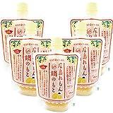 広島レモン 鍋の素 180g 5本セット(180g×5)【よしの味噌】