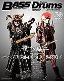 聖飢魔Ⅱ30th Anniversary ゼノン石川和尚/ライデン湯澤殿下 Bass Magazine/Rhythm Drums Magazine Special Edition