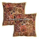 Stylo Culture Fundas de Cojines étnicos Brown Patchwork de Tela de la Vendimia Fundas de Cojines de Scatter 16x16 Funda de cojín Floral Tradicional de algodón Cuadrado 40x40 cm (Juego de 2 Piezas)
