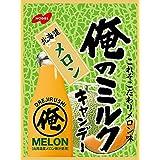 ノーベル 俺のミルク 北海道メロン 80g×6袋