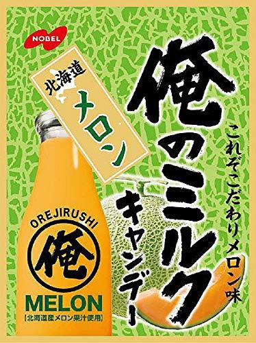 俺のミルク 北海道メロン 6袋