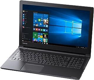 """東芝 ノートパソコン dynabook Satellite B35/R(Celeron DualCore 3205U 1.5GHz/4GB/500GB/Windows10/Kingsoft Office付き/15.6"""")"""