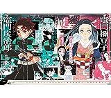 鬼滅の刃 コミック カレンダー 2021 大判