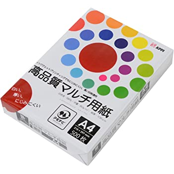 APP 高白色 コピー用紙 高品質マルチ用紙 超高白色 白色度98% A4 紙厚0.106mm 500枚 インクジェット用紙 PEFC認証紙