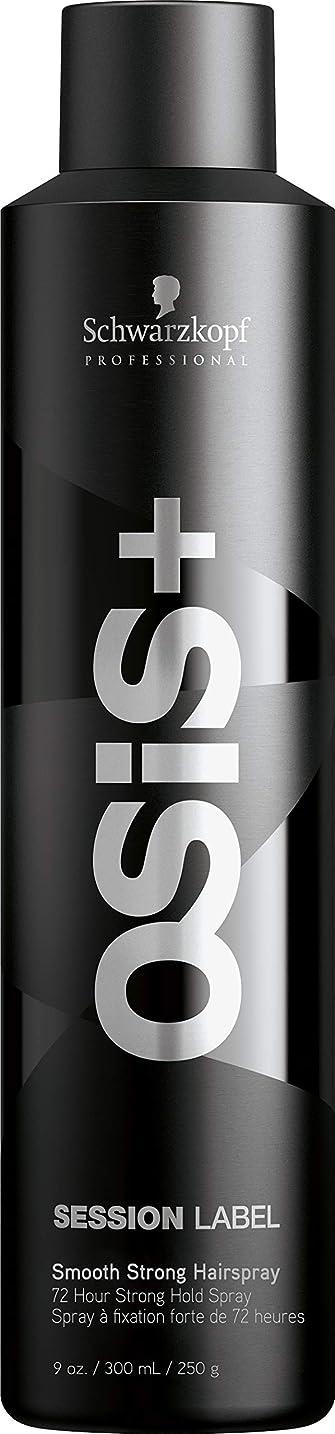 挨拶引く力Osis OSIS + SESSION LABELスムーズ強いヘアスプレー、9オンス 9オンス