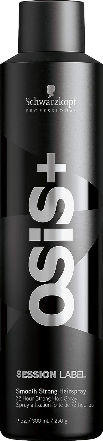 調停するブリード気まぐれなOsis OSIS + SESSION LABELスムーズ強いヘアスプレー、9オンス 9オンス
