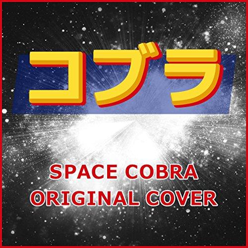 コブラ SPACE COBRA ORIGINAL COVER