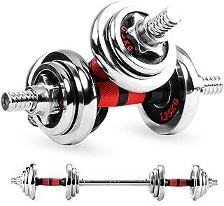 BGY ダンベル バーベル 可変式10kg 15kg 20kg 30kg 50kg 鉄アレイ 筋力トレーニング ダイエット シェイプアップ 延長用シャフト 収納ケース ホームジム 自宅 当日出荷