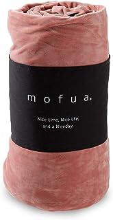 mofua ( モフア ) 掛け布団カバー うっとりなめらかパフ 布団を包める毛布 シングル シングル ピンク 55830101