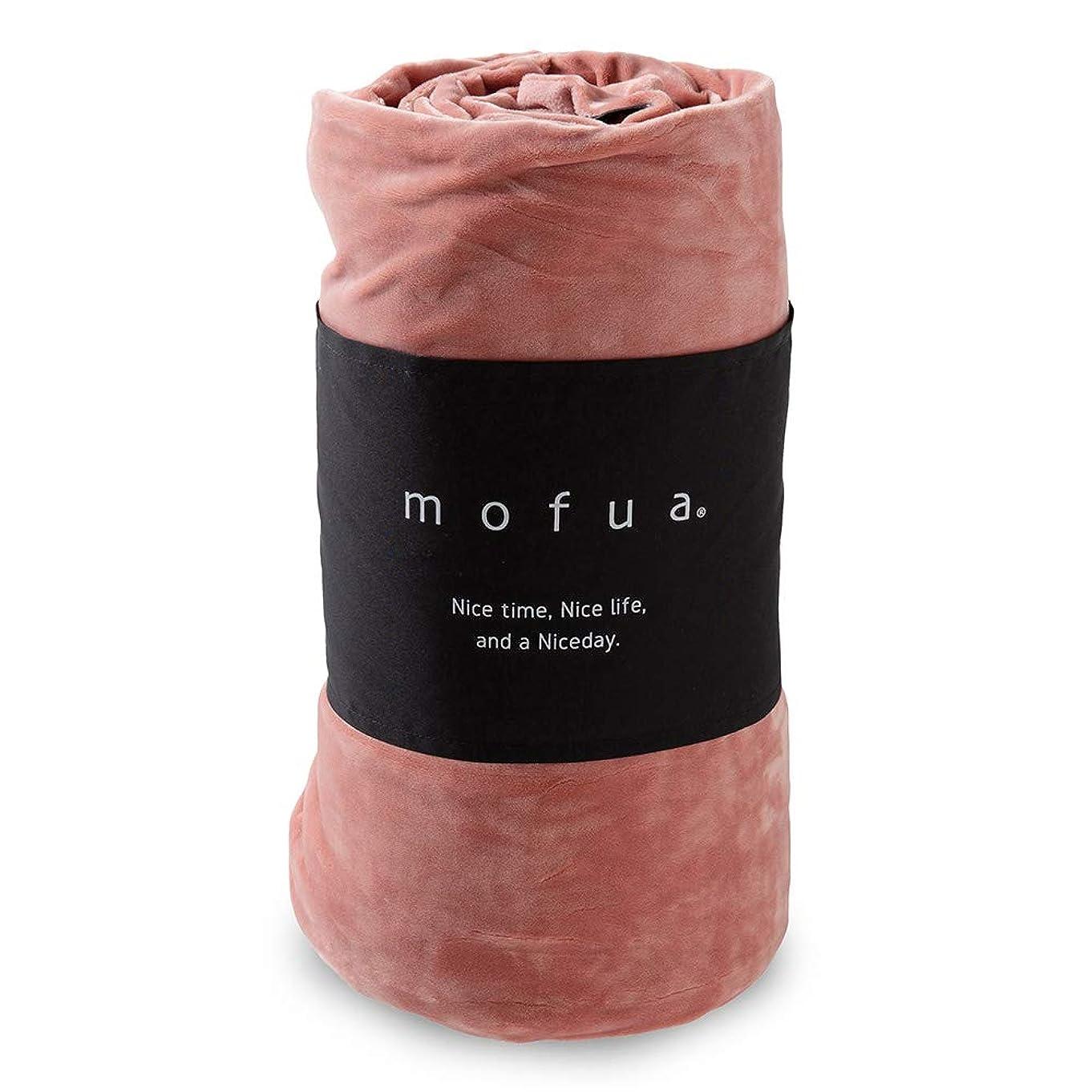 好意ロデオパッケージmofua ( モフア ) 掛け布団カバー うっとりなめらかパフ 布団を包める毛布 シングル シングル ピンク 55830101