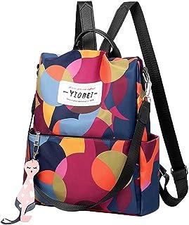 Sfit Damen Rucksack Daypack Umhängetasche Reiserucksack Schulrucksack Backpack Schultertasche mit bunt Drucken Anti Diebst...