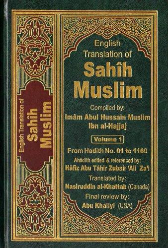 Sahih Muslim (7 Vol. Set)
