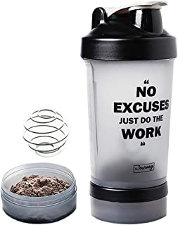 Journeys Protein Shaker Bottle Gym Water Bottle with Whisk Ball Stirrer and Pill Supplement Case Storage Compartment