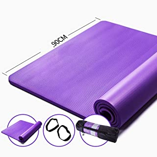 Yoga Mat Beginner Yoga Mat Men And Women Lengthen Widened Thick 15mm Tasteless Non-slip Yoga Mat Fitness Mat Widening 90CM...