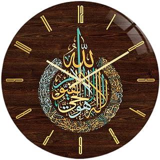 ساعة حائط إسلامية من Healifty أوقات الصلاة ساعة حائط مسكي لا بطارية