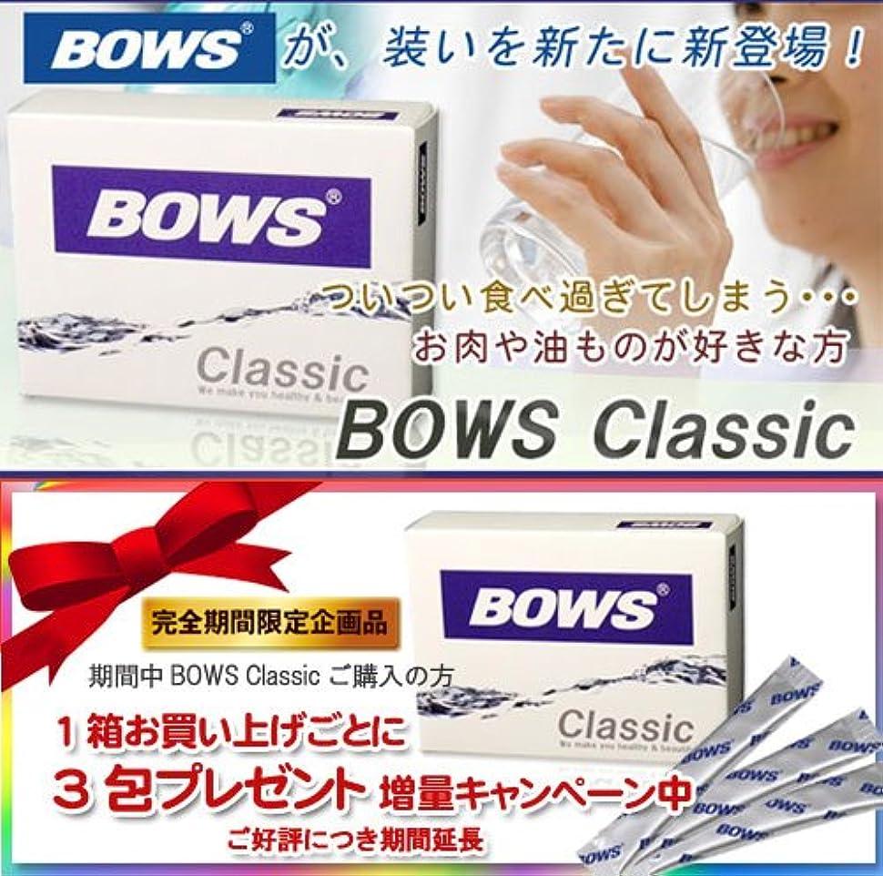 学生チェスをするスロットBOWS Classic (ボウス クラシック)  30包+3包増量版 12個セット