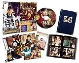 私は王である! 初回限定 チュ・ジフン in Palace エディション [DVD] image